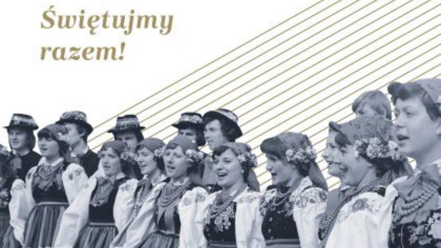 Plakat zachęcający do odśpiewania hymnu 11 listopada 2020 roku